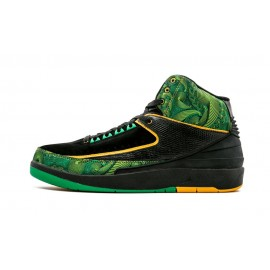 Air Jordan 2 Retro High DB Doernbecher